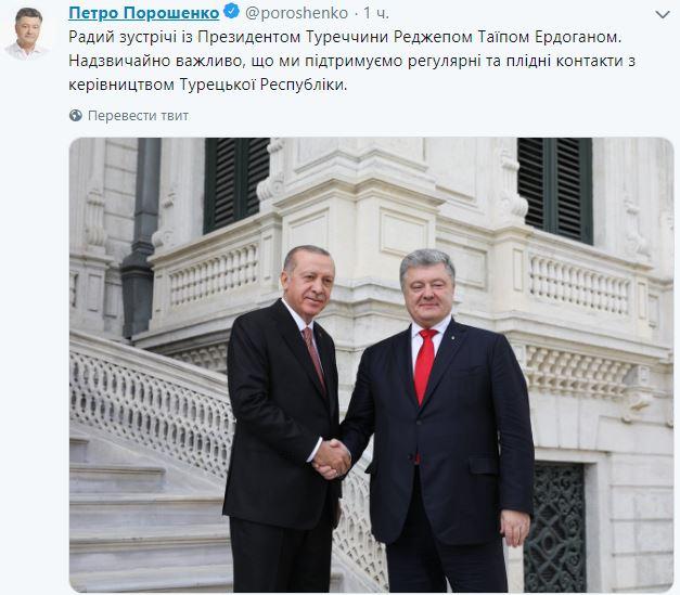 Турция несомненно поможет  Украине сдержать противника  вАзовском море