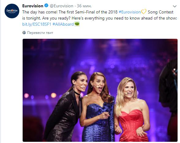 Стало известно, вкакой части финала выступит первая десятка финалистов «Евровидения-2018»