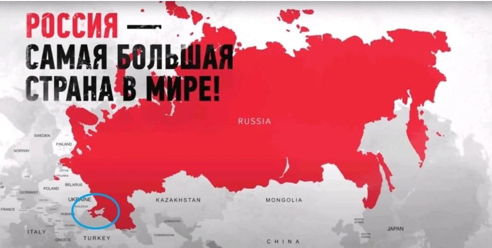В России на карте несколько областей Украины, Эстонию и Грузию указали своей территорией 1