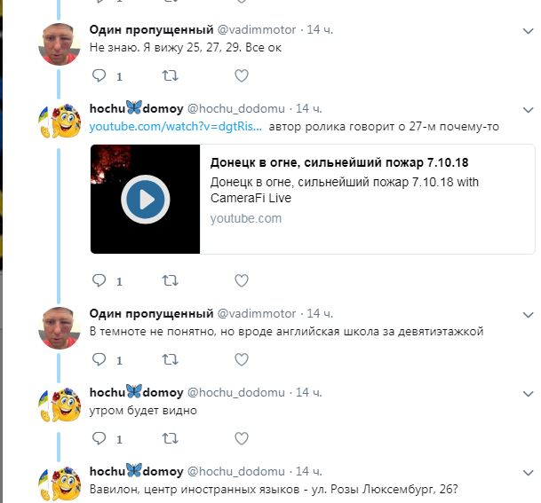 ВКремле разгоняют курируемое Сурковым управление, отвечающее заДонбасс