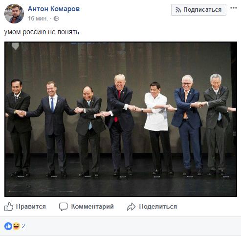 В Сети смеются над Дмитрием Медведевым, который испортил групповой снимок с мировыми лидерами (фото)