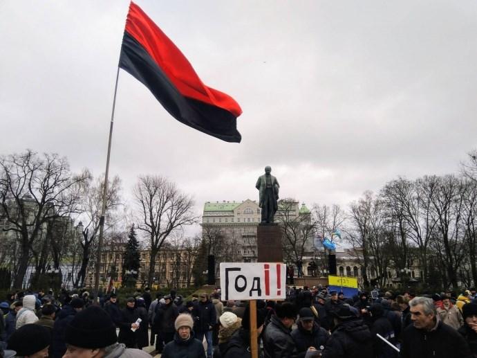 В Киеве состоится Новый «Марш за импичмент»