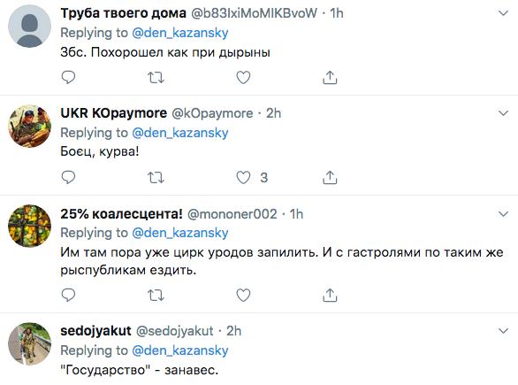 Begemot, begemot.media, Украина, Україна, Ukraine, news, Бегемот, бигимот, бигемот, бегимот, новини