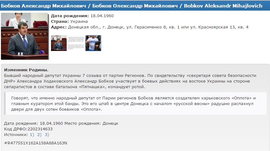 В «ДНР» появились слухи, что клету случится замена главаря боевиков Захарченко