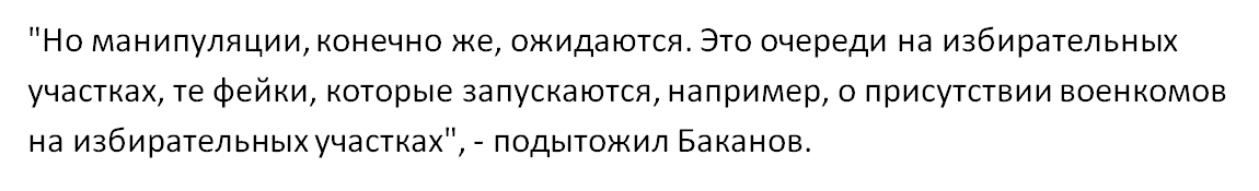 Begemot, begemot.media, Зеленский, выборы, первый тур, штаб, обжалование, новости, Украина, Україна, Ukraine, news, Бегемот, бигимот, бигемот, бегимот, новини