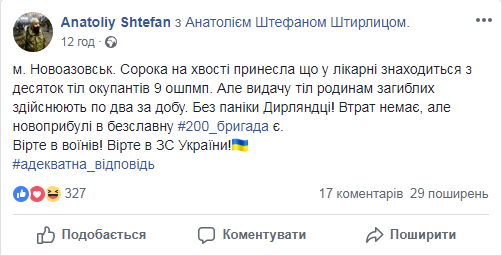 Правительство США требует от РФ немедленного освобождения пленных украинских моряков, - директор агентства Минобороны США МакКеги - Цензор.НЕТ 4940