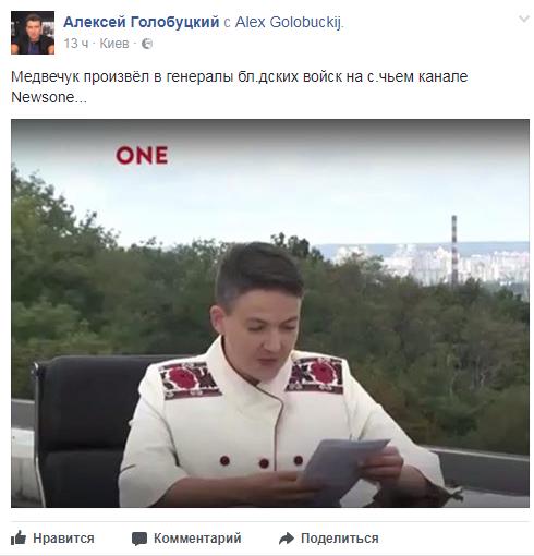 Мартыненко просит суд выпустить его за границу, чтобы представлять Центр Разумкова - Цензор.НЕТ 1448