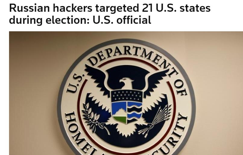 Министерство внутренней безопасности США заявило обатаке хакеров на21 штат