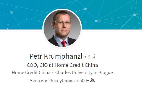 ПриватБанк может возглавить чешский банкир