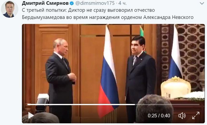 Путин вТуркмении обсудит сБердымухамедовым главные вопросы сотрудничества 2-х стран