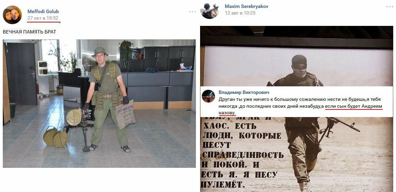 """По данным сайта """"Миротворец"""", Щегорцов принимал участие в боевых действиях  на Северном Кавказе в 2006 году. 3b4b75bf8c2"""