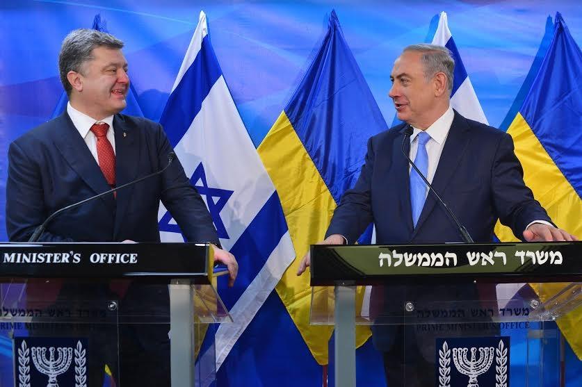"""""""Переговоры успешно завершены"""", - Порошенко анонсировал новый этап экономического сотрудничества Украины и Израиля"""