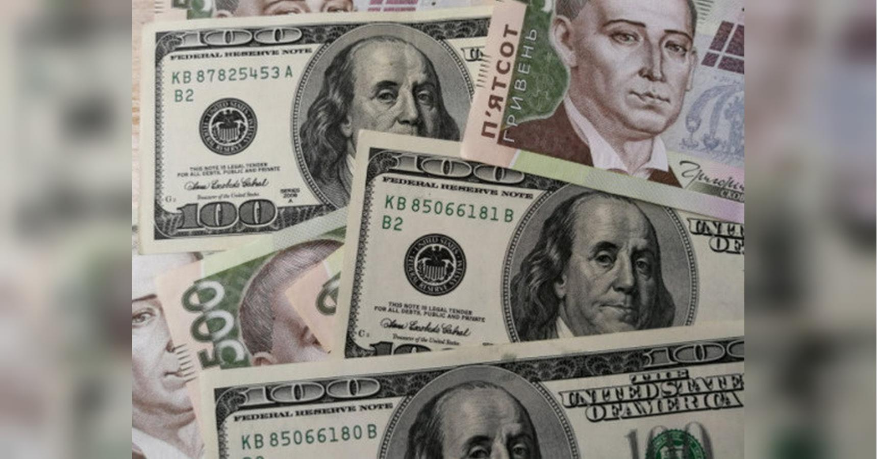 Курс доллара в Украине: J.P. Morgan дал прогноз на конец 2020 года