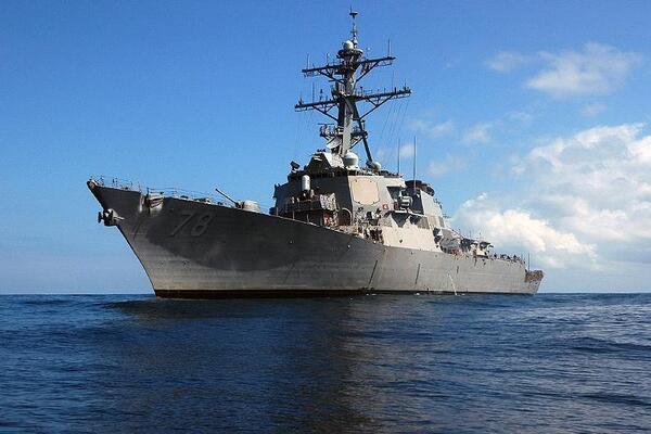 """эсминец """"Портер"""", ВМС США, Черное море, фрегат """"Адмирал Эссен"""", корабль """"Сметливый"""", ракеты"""