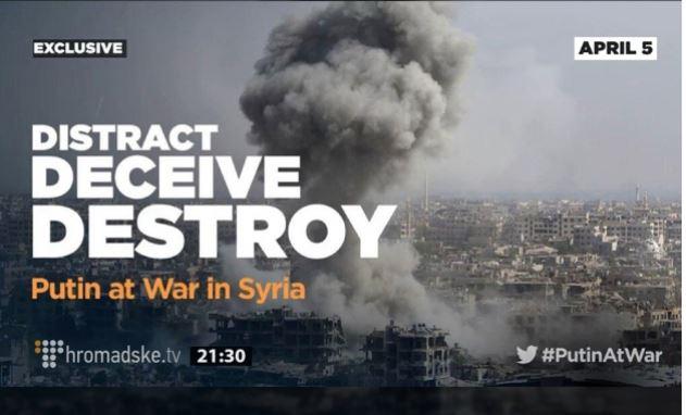 """""""Отвлечь, обмануть, уничтожить"""": Bellingcat и Atlantic Council презентуют вторую часть доклада о преступлениях Путина в Сирии - прямая трансляция"""