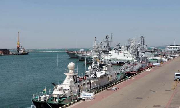 Украина,  одесса, флот, всу, вмс, корабли