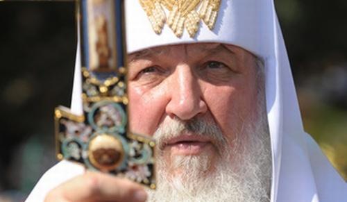 Российские СМИ: РПЦ начала выводить наворованные миллиарды, у Кирилла большие проблемы - подробности