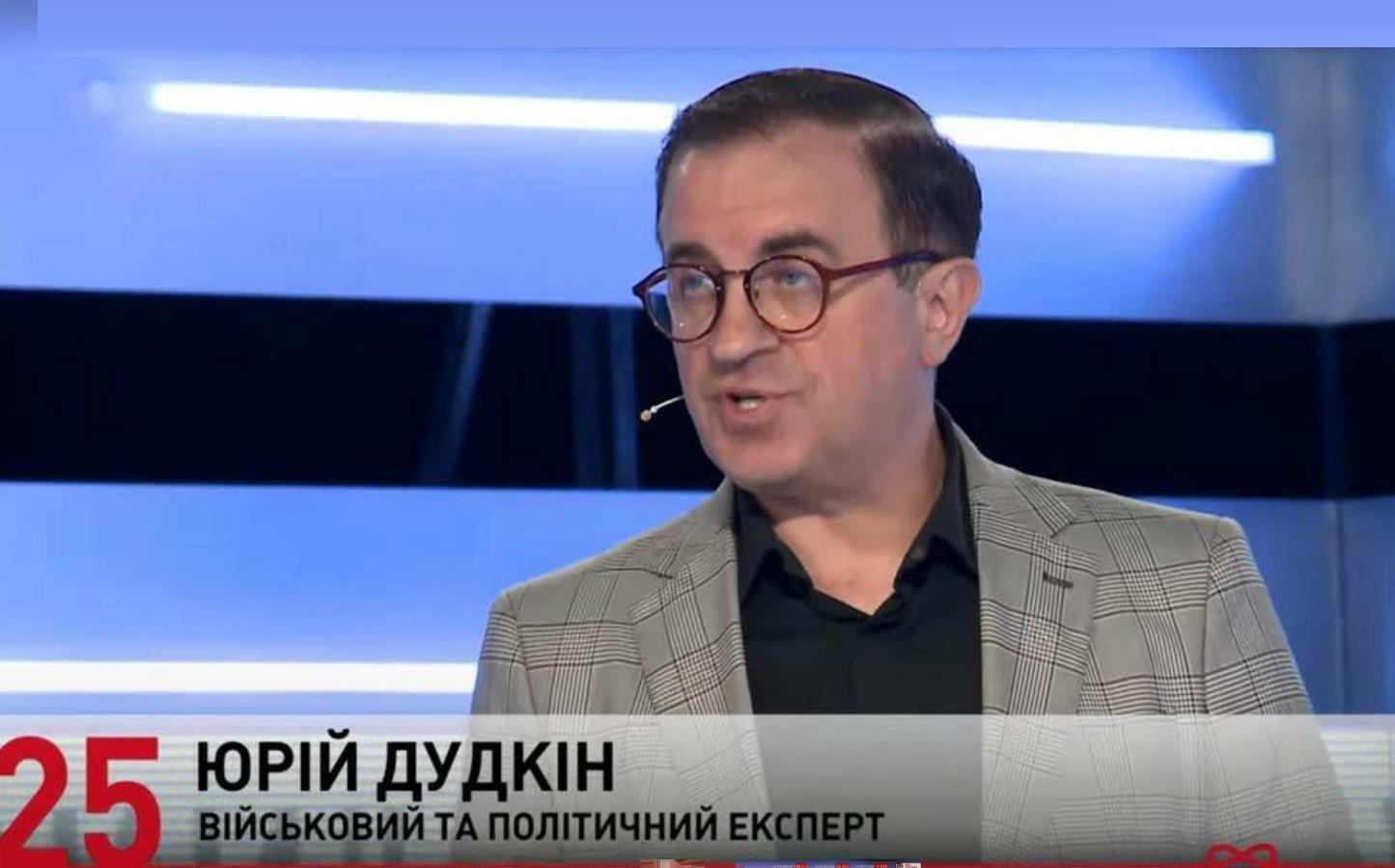Политического эксперта каналов Медведчука обвиняют в госизмене: у Дудкина в квартире обыск силовиков