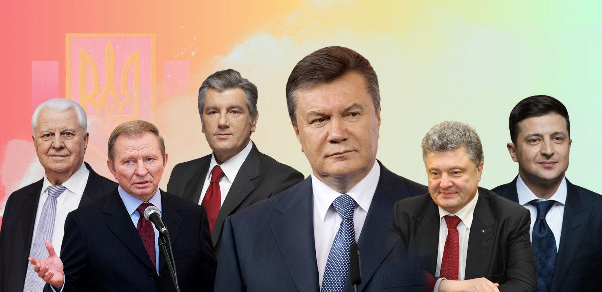Украинцы назвали фамилию президента за всю историю страны, которому доверяют больше всего, – опрос