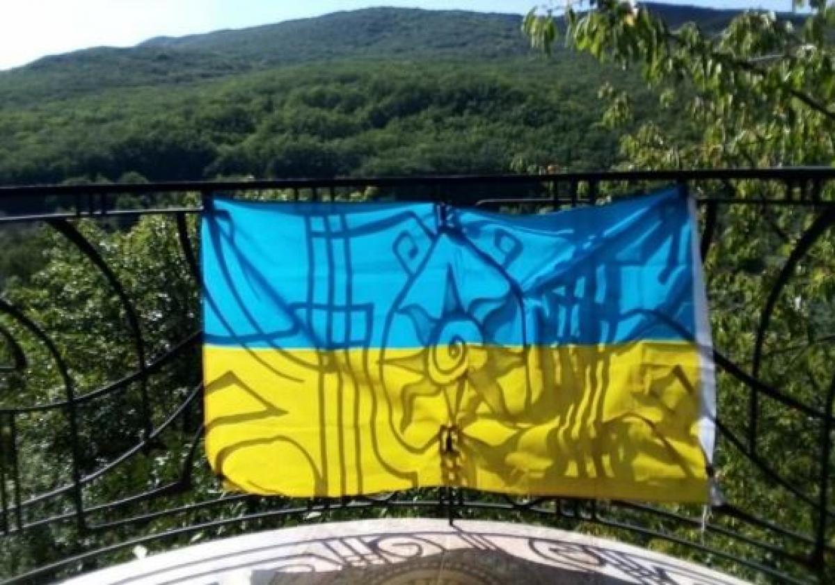 Жители Крыма показали, что для них значит Украина