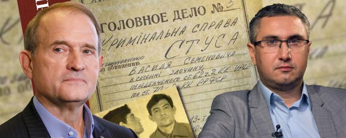"""Украинцы ответили Медведчуку на запрет книги Кипиани про Стуса: """"Чувак застрял мозгами в СССР"""""""