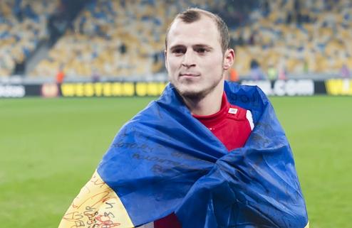 "Нападающий ""Днепра"" Роман Зозуля награжден медалью за защиту от сепаратизма"