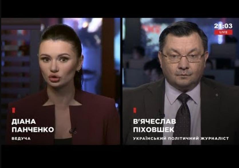 """Источник в """"ОПЗЖ"""" про новый канал Медведчука: """"Его так же заберут. Это просто отряд самоубийц"""""""
