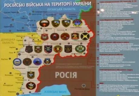 ато, всу, донбасс, донецк, днр, общество, армия россии