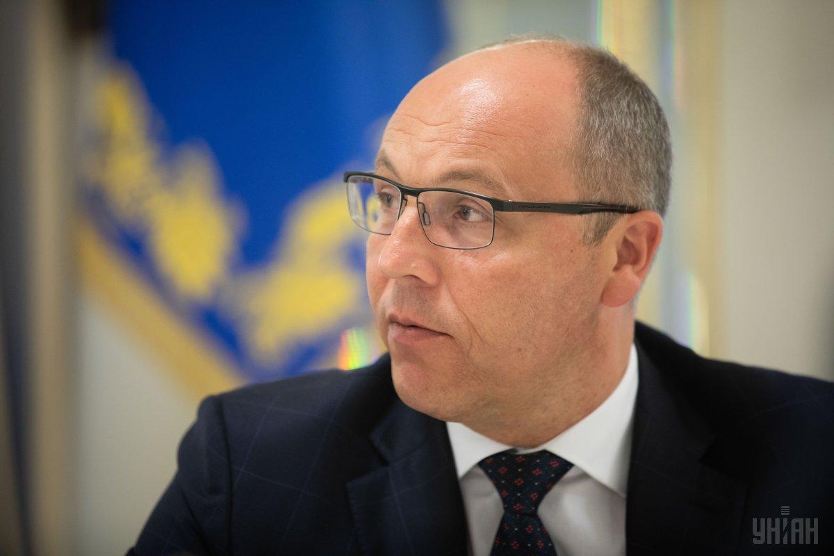Украина, Политика, Парубий, Импичмент, Верховная Рада, Закон.