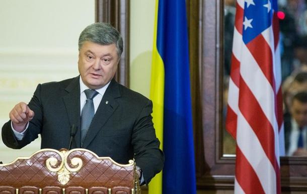 Петр Порошенко: Украина законодательно утвердила вступление в НАТО ключевым фактором внешней политики - кадры