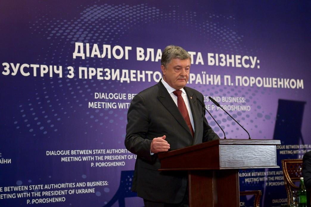 Даст мощный рывок Украине: Порошенко внес в Раду революционный налоговый закон
