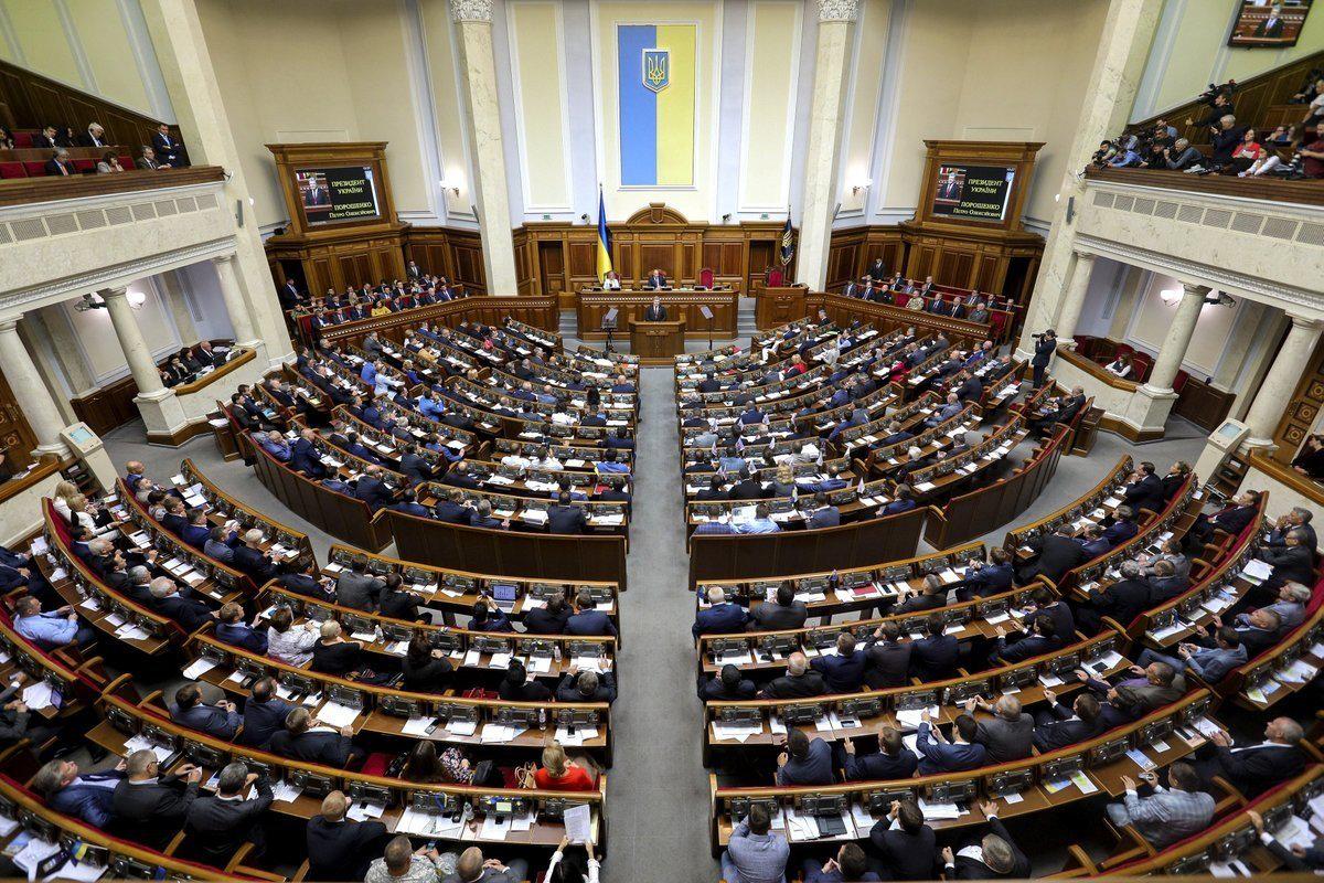 В Верховной Раде хотят вновь разрешить публичные выступления на русском языке, детали
