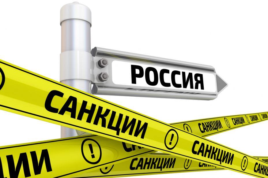 """Америка ударила по российской """"оборонке"""" за поставки оружия в Иран, Сирию и КНДР"""