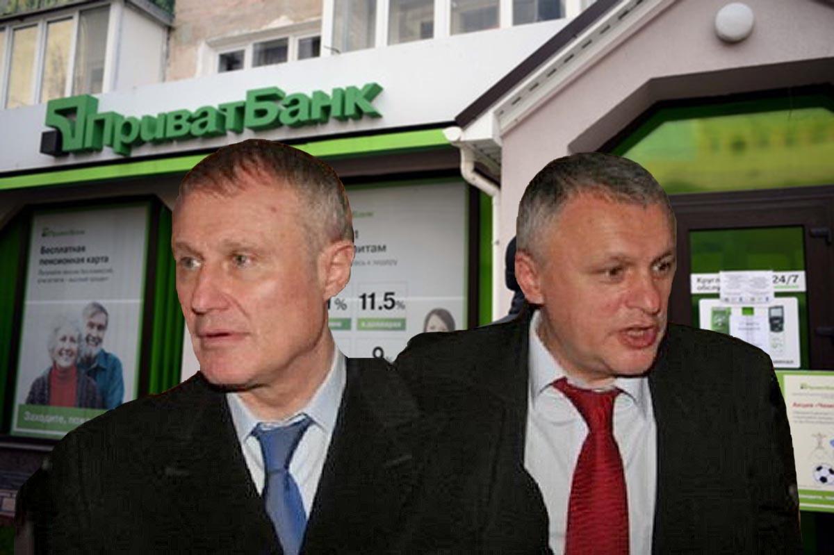 "Приватбанк проиграл суд Суркисам на 9 млрд грн: ""Один из крупнейших зашкваров судебной власти"""