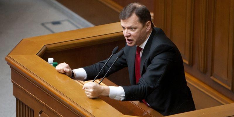 Ляшко грозит Порошенко импичментом за связь с офшорными компаниями