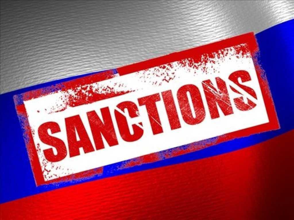 У Трампа внезапно приостановили голосование по антироссийским санкциям: демократы опасаются смягчения наказания