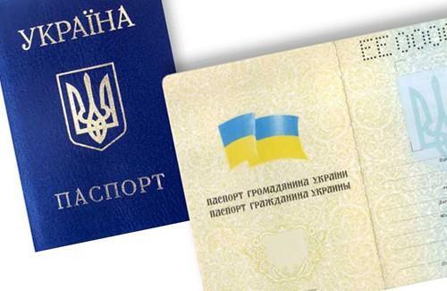 СНБО: представители ДНР собирают паспортные данные дончан