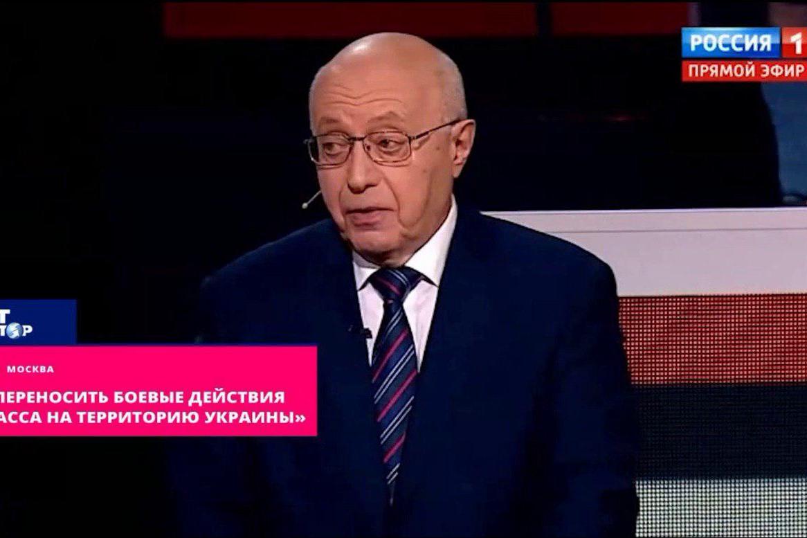 донбасс, голобуцкий, днр, лнр, россия, агрессия, паспорт, украина