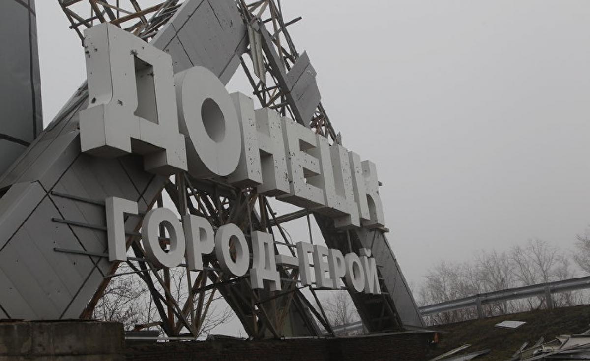 Донецк в 2020 году: видео, чего лишился город, отказавшись от Украины