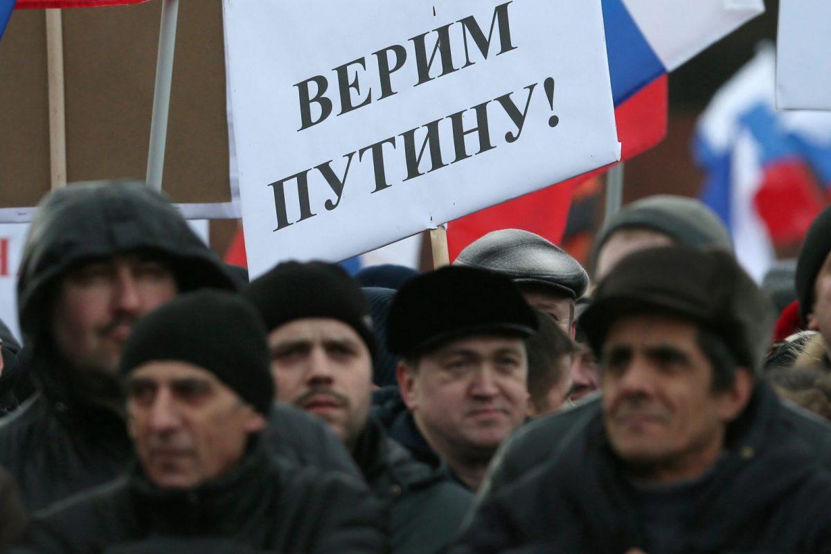 93% россиян оправдывают атаку РФ в Керченском проливе  - опрос ВЦИОМ