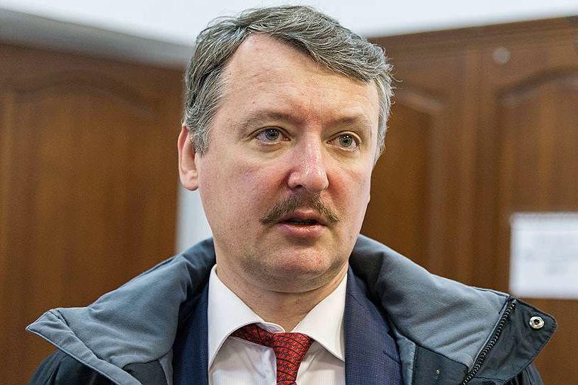 """""""Весной будут проблемы"""", - Стрелков сказал, что ждет Карабах в будущем, Россия не спасет"""