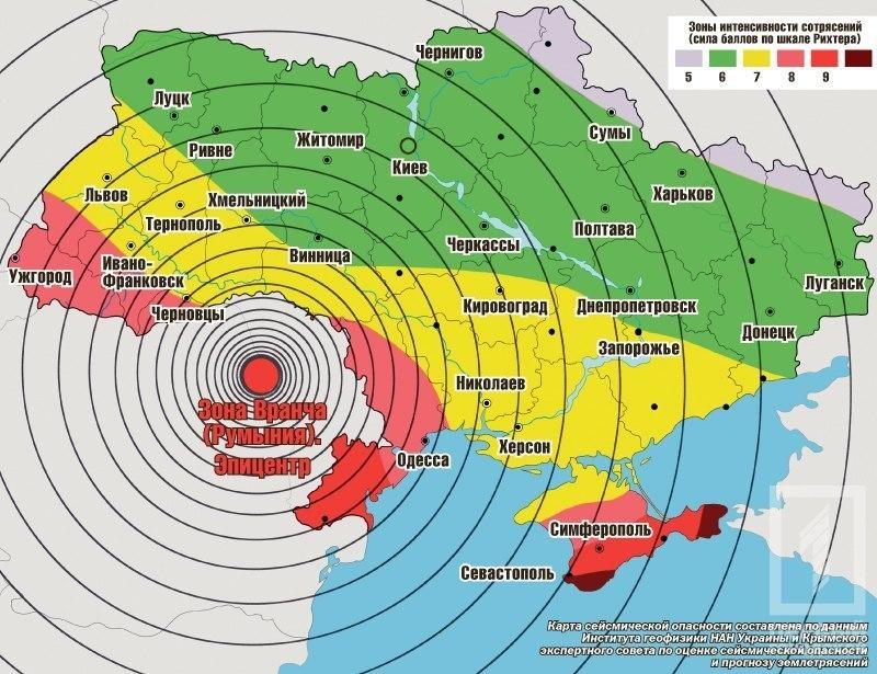 Ночное землетрясение в Румынии: опубликовано первое видео подземных толчков