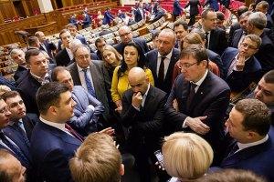 Онлайн трансляция заседания Верховной Рады 12 февраля