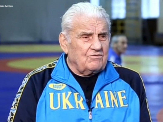 Ушел из жизни выдающийся олимпийский чемпион Иван Богдан