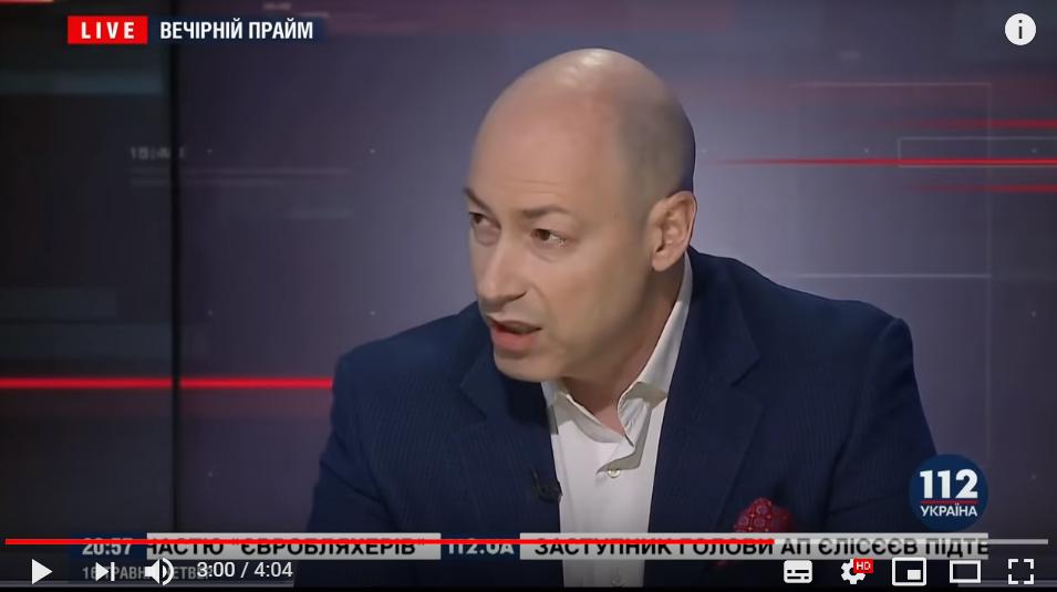 """112 Украина, Виктор Медведчук, политика, новости, Украина, происшествия, у ведущих """"округлились"""" глаза и наступила паника"""