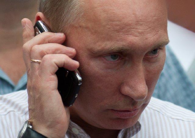 ЦКБ с поликлиникой Управделами Президента РФ