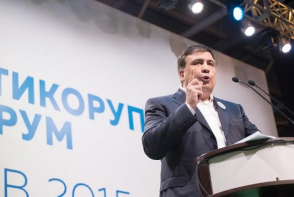 Михаил Саакашвили едет в Днепропетровск: Всеукраинский антикоррупционный форум пройдет в городе 20 марта