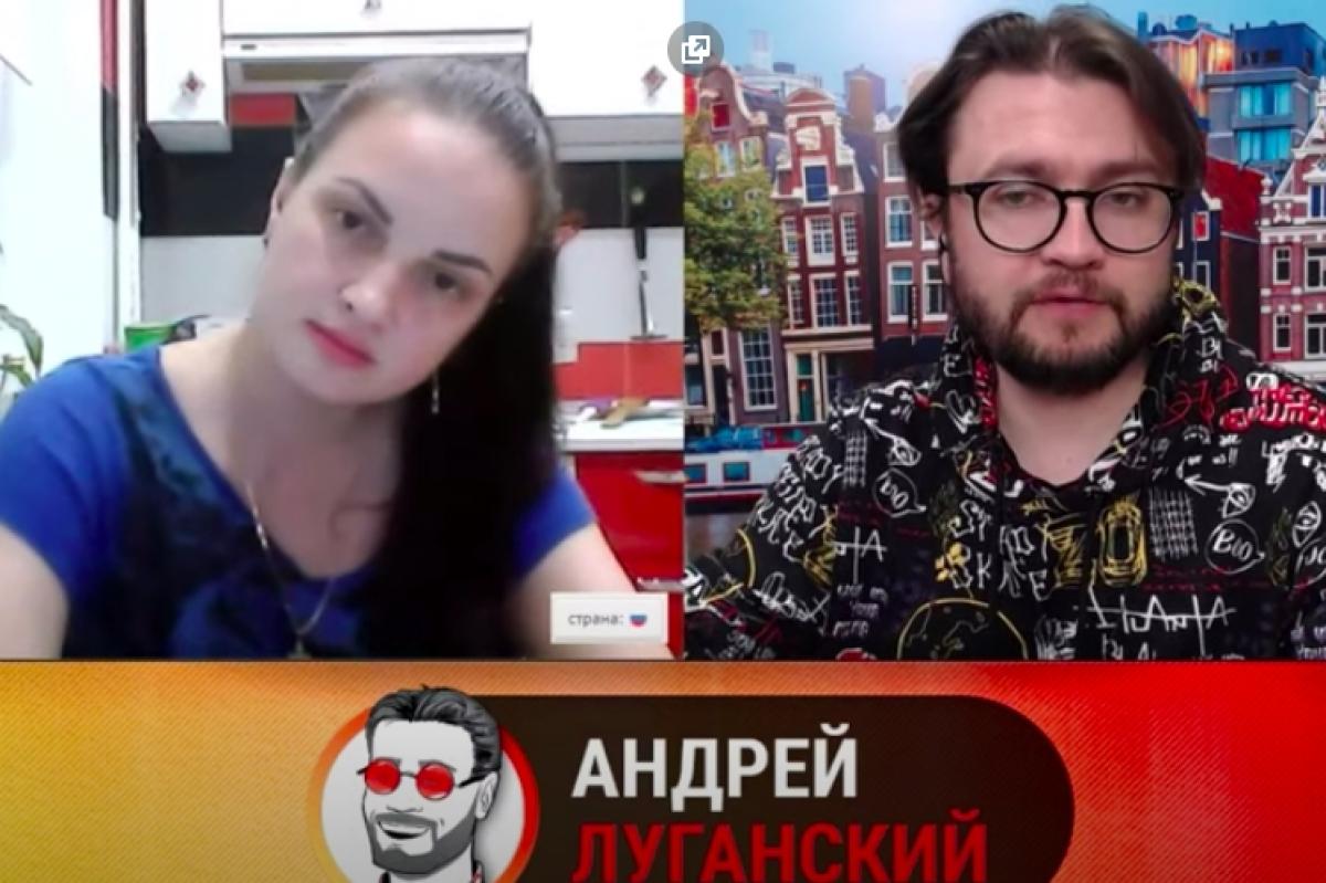 Россиянка открыто высказалась о Крыме, не зная, что ее записывают, - кадры попали в Сеть