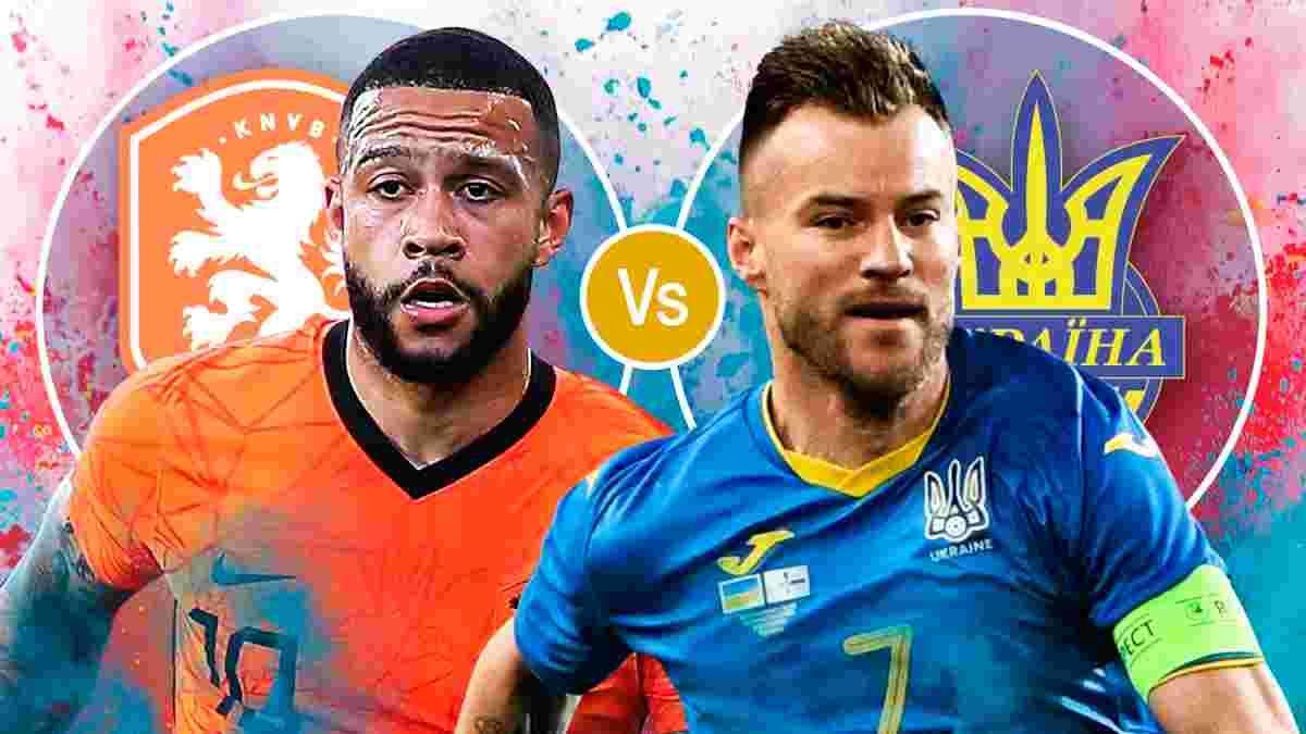 """Ярмоленко забивает """"конфетку"""" и возвращает Украину в игру в матче с Нидерландами"""