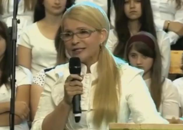 Экстрасенсы отдыхают: Тимошенко на съезде секты поведала, как она силой молитвы телепортировала своего отца - блогер
